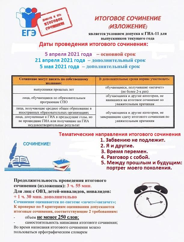 http://anapaschool9.narod.ru/bezym.jpg